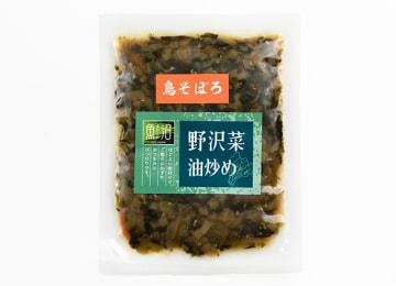 商品イメージ(野沢菜の油炒め)