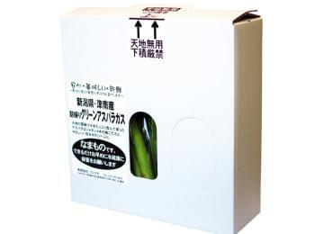 縦箱に入れ、冷蔵便で運ぶことで鮮度を保ちます