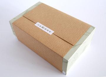 のし上包装イメージ