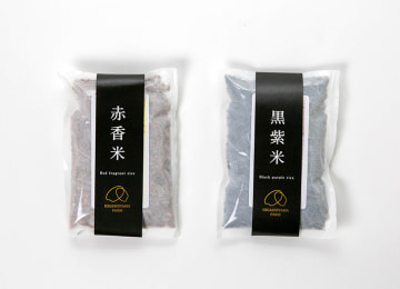 商品イメージ:赤香米・黒紫米