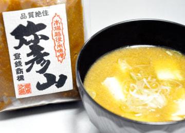 お味噌汁としてまずは一口。ほっこり美味しく、体の芯から温まります