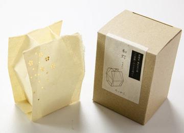 日本の手漉和紙 和灯(わあかり) – 紙・和雑貨ほしゆう
