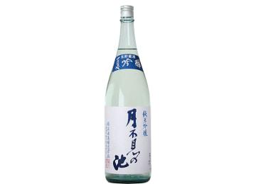 月不見の池 生貯蔵酒 純米吟醸 – 猪又酒造