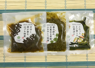 「惣菜」商品イメージ