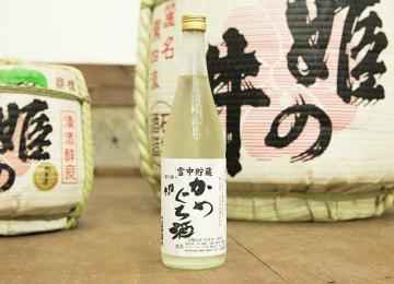 雪中貯蔵かめぐち酒(生原酒)