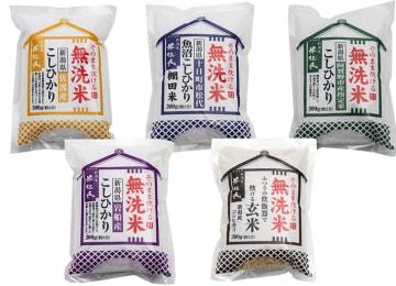 5種類の無洗米