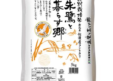 米袋イメージ