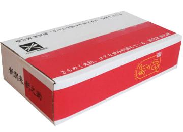 5kg箱イメージ(※10kgは無地ダンボール箱でのお届けとなります)