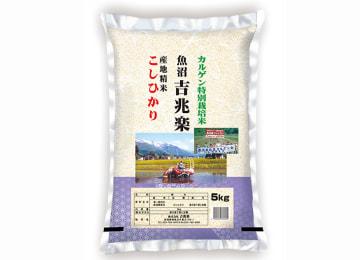 5kg米袋イメージ
