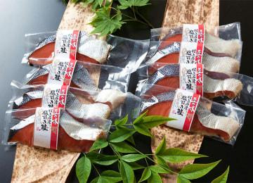 村上名産 塩引き鮭 – 小針水産