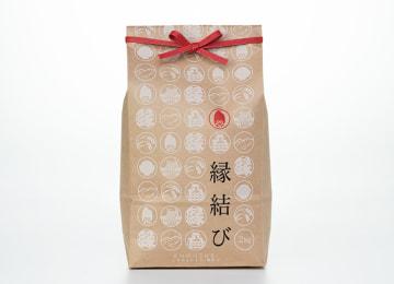 梱包イメージ(2kg袋)