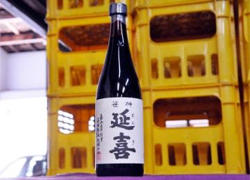 まろやかで深みのある濃厚な味わい「笹神延喜」