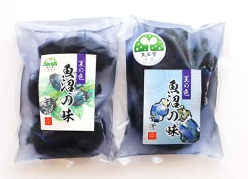 商品イメージ(左:十全・右:紫水)