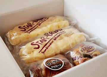 手作りパン 詰め合わせ5点セット(スターブレッド×2、マーブル×1、デニッシュ×2)
