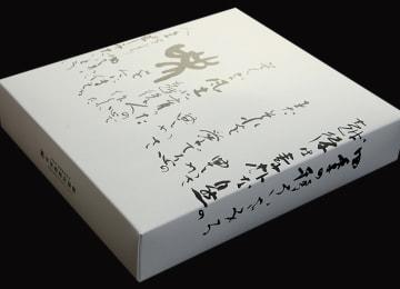 『昆布巻 6本入りギフトセット』梱包イメージ