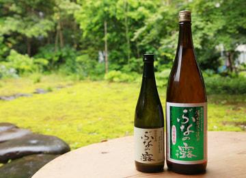 ぶなの露 特別純米酒 – 株式会社 武蔵野酒造