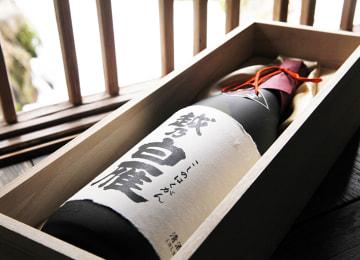 越乃白雁 大吟醸 斗瓶囲い – 中川酒造