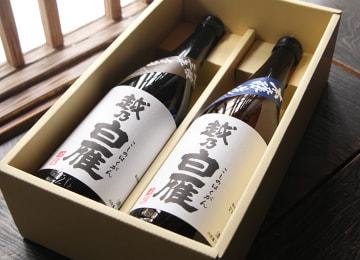 越乃白雁 親子で晩酌日本酒セット – 中川酒造