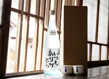 越乃白雁 吟醸酒 いつもありがとう(おちょこ付き) – 中川酒造