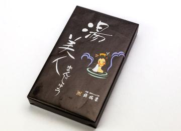 商品イメージ(湯美人まんじゅう)