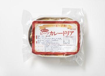 「ドリア」商品イメージ