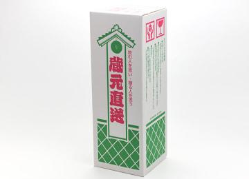 梱包イメージ(越後雪紅梅 純米吟醸)
