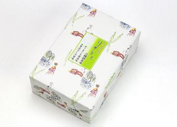 梱包イメージ(2種各1袋入り)
