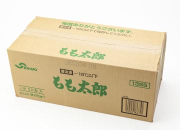 梱包イメージ(50本入り)