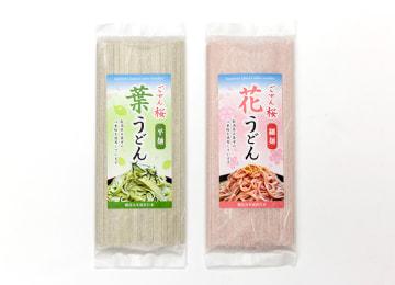 商品イメージ(左/葉うどん、右/花うどん)