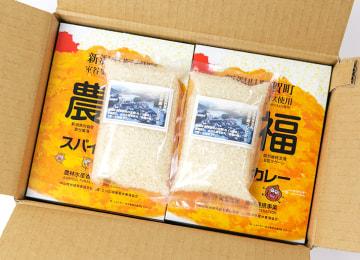 梱包イメージ(農×福スパイスカレー・コシヒカリセット)
