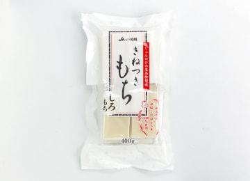 商品イメージ(白餅)