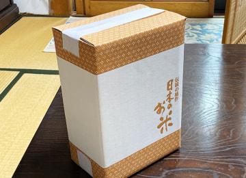 梱包イメージ(4.5kg用)
