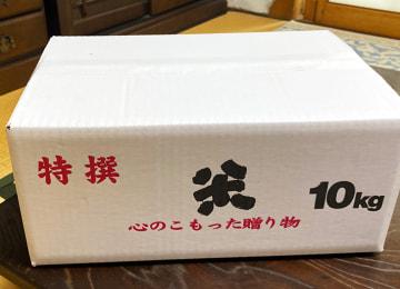 梱包イメージ(9kg用)