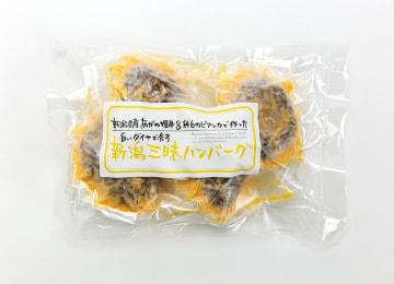 商品イメージ(あがの姫牛&純白のビアンカハンバーグ)