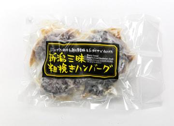 商品イメージ(にいがた和牛&越乃黄金豚ハンバーグ )