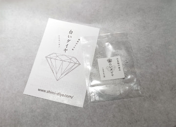 商品イメージ(日本海の塩「白いダイヤ」)