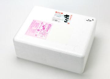 梱包イメージ(20個入り)
