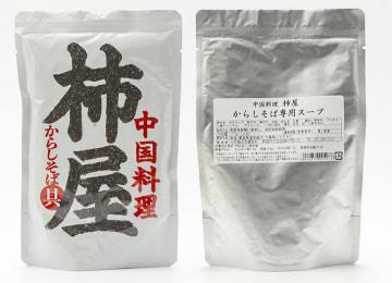 商品イメージ(左:具, 右:スープ)