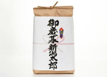 熨斗(のし)イメージ