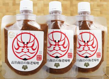 海老味噌 – 高井商店
