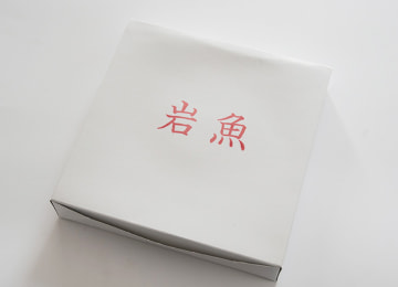 梱包イメージ(イワナ)