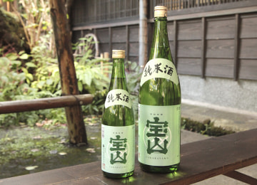 古き良き日本酒