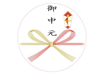 のしイメージ(紅白蝶結び・シール式丸熨斗)