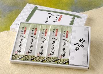 越後小千谷 わたやのへぎそば 200g×5袋(つゆ付)