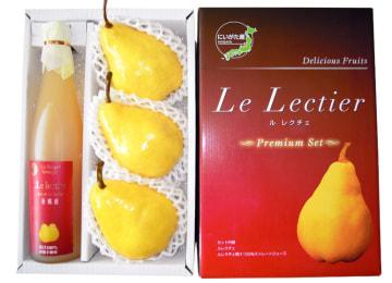 ル・レクチェとジュースのセット