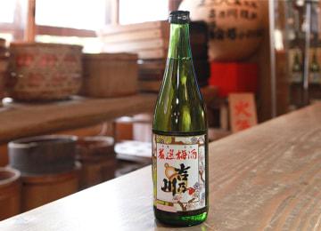 『厳選梅酒吉乃川』カートン入りでお届けします