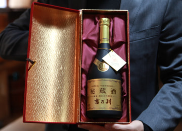 秘蔵酒 吉乃川