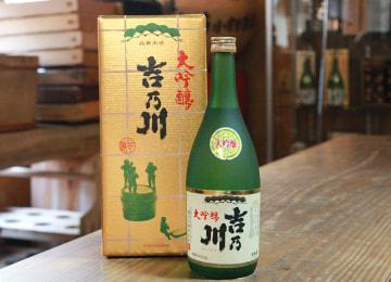 大吟醸 吉乃川 – 吉乃川