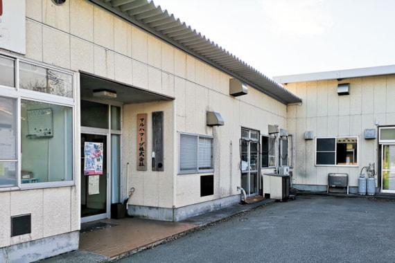 マルハフーヅ株式会社