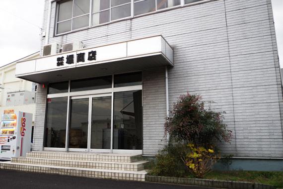 株式会社堀商店